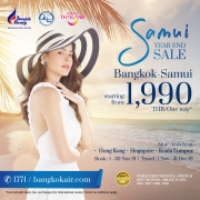 Bangkok Airways launches Samui Year End Sale Promotion 1