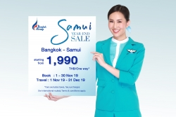 Bangkok Airways launches Samui Year End Sale Promotion